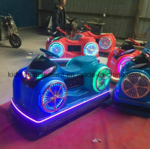 2017 Newest Family Electric Bumper Car Rides
