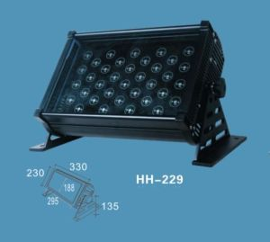 LED Flood Light Housing (HH-229)