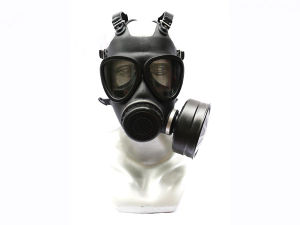 Kelin Gas Mask pictures & photos