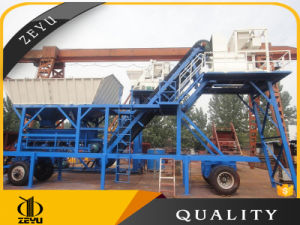 Yhzs25 Mobile Type Concrete Mixing Machine
