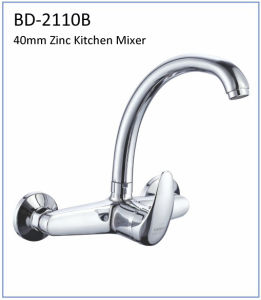Bd2110b 40mm Single Lever Zinc Kitchen Faucet