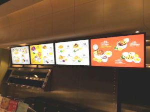 43-Inch LCD Advertising Display with 500 Brightness, for Catering Digital Menu Board pictures & photos