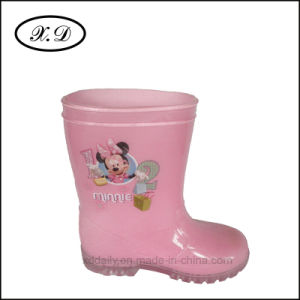 Rain Fashion Kid Boots (BX-024)