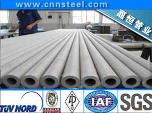 GB2270-80 Stainless Steel Seamless Steel Tube