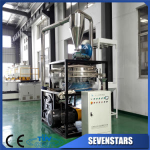 Granule Milling Machine for Plastic PP pictures & photos