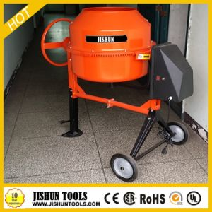 Small portable Concrete Mixer with Low Price