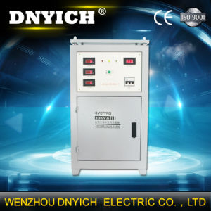 Three Phase Servo Type AC Automatic Voltage Regulator SVC-30kVA