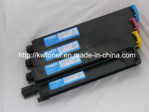 Compatible Toner Cartridge for Konica Minolta C250-C252 (TN210C/M/Y/K)