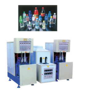 Blowing Bottle Machine (YS-2L) pictures & photos