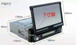 7inch Car in-Dash DVD Player pictures & photos