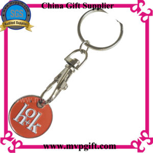 Textile Key Ring with Wovern/Embroidery Logo pictures & photos