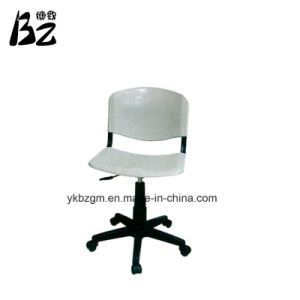 High Adjustable Rotary Steel Chair (BZ-0270) pictures & photos