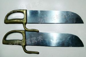 Hand Forged Carbon Steel Kung Fu Wushu Chinese Wing Chun Butterfly pictures & photos