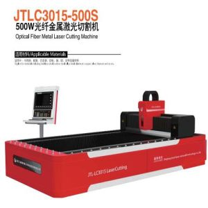 1300X2500mm Auto-Focus Head Laser Cutting Machine
