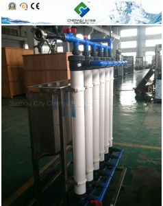 Stainless Steel Mineral Water Treatment Machine pictures & photos