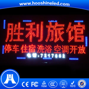 Shop Name Board Designs Single Red Color P10 Outdoor Signs pictures & photos