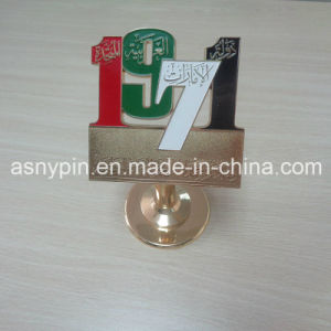 Gold 1971 Design Metal Stand UAE National Day Trophy pictures & photos