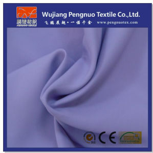 Jacquard Polyester Pongee Fabrics-300t Dull Polyester Pongee Fabric