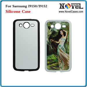 Sublimation Phone Case for Samsung I9150, I9152/Silicon Phone Case