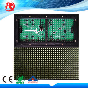 Waterproof P10 Outdoor Single Red 1r LED Display Module pictures & photos