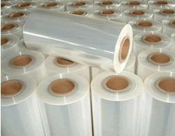 BOPP Film Manufacturer From China with Fastest Delivery Speed