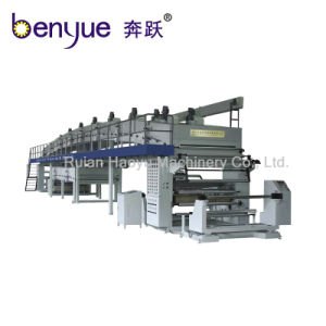 Canvas/ Photopaper Coating and Laminating Machine