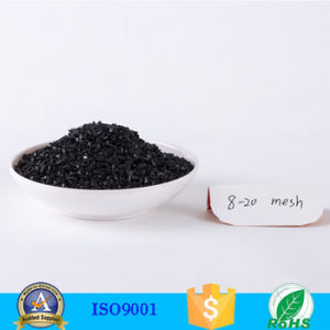 Southeast Asian Suppliers of Raw Materials Gold Refining Activated Carbon Supplier