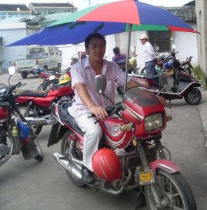 China Motorcycle Umbrella - China Motorcycle Umbrella price