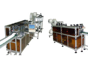 Facial Mask Making Machine (JWC-KZ09)