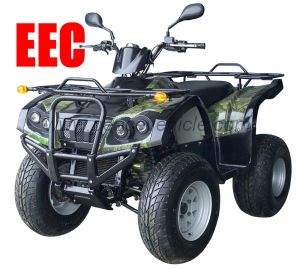 China 260cc Atv, 260cc Atv Wholesale, Manufacturers, Price