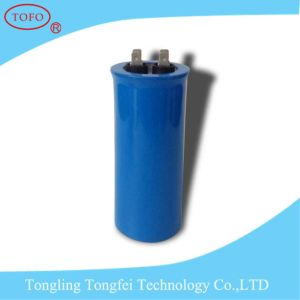 60uf Capacitor Price, 2019 60uf Capacitor Price Manufacturers