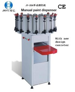 Manual Silicone Paint Colorant Dispenser Jy-20A pictures & photos