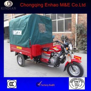 Small Usefull Cargo Tricycle 150cc