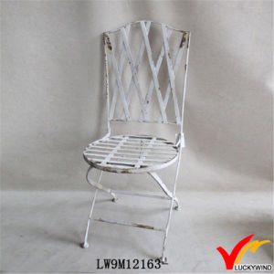 China French Country Round Sitting Iron Antique Folding Garden