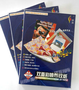 china 220gsm double sided matte canvas effect inkjet paper a4