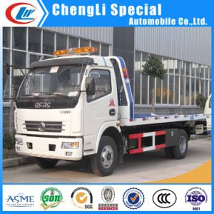 Heavy Duty Dongfeng 4*2 Recovery Truck for Sale pictures & photos