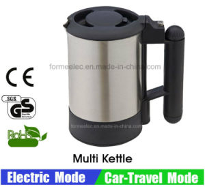 0.7L Multifunction Electrical Kettle S268 Car Travel Kettle pictures & photos
