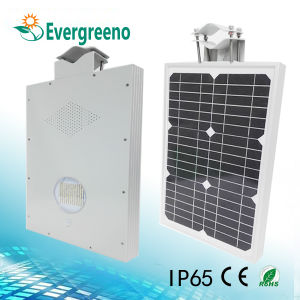 All in One Solar Integrate Street & Courtyard Light pictures & photos