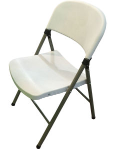 New Collection of PP Plastic Folding Chairs