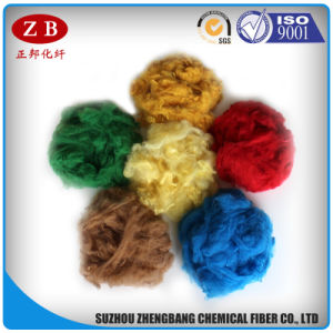 Direct Buy 7D*76mm Recycled PSF Polyester Staple Fiber From China Manufacturer