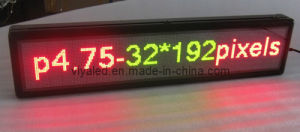 Indoor LED Message Board (ID32X192RG)