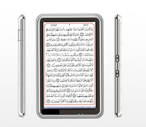 Quran Ebook For Mobile