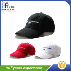 3a238984a1d China Unisex Baseball Caps Golf Cap Sports Hat as Promotional Gifts ...
