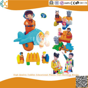 High Quality Toddler Educational Plastic Toys Building Blocks