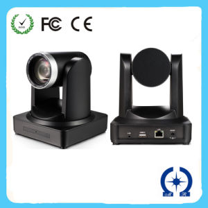USB2.0 Video Conference Camera with 12X Optical Zoom&255 Presets