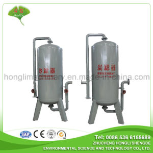Sand Filter for Waste Water Treatment to Remove Sundries pictures & photos