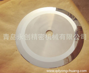 High Precision and Abrasion Resistance Japan Oversized Circular Blade pictures & photos