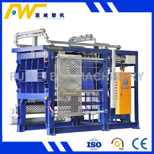 EPS Automatic Shape Moulding Machine with Vacuum pictures & photos