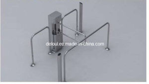 Swing Gate (DSG-210) with Large Capacity