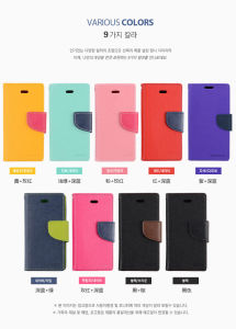 Mercury Flip Leather Cover Case for Sony Xperia C